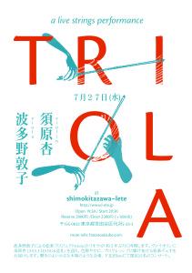 TRIOLA_flyer