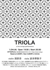 TRIOLA_flyer_9