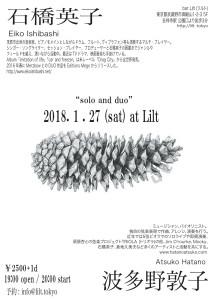 lilt0127_A4