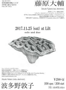 lilt1125_final
