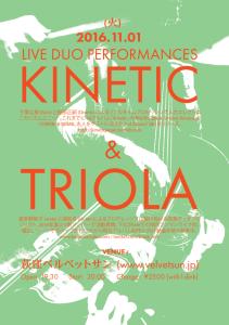 triola_kinetic